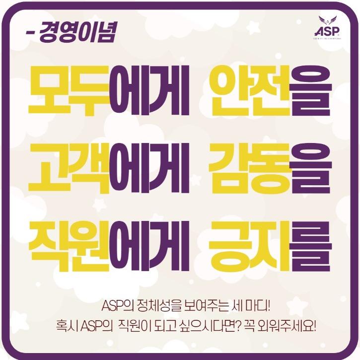 SKY 2차 최종 - 7.jpg