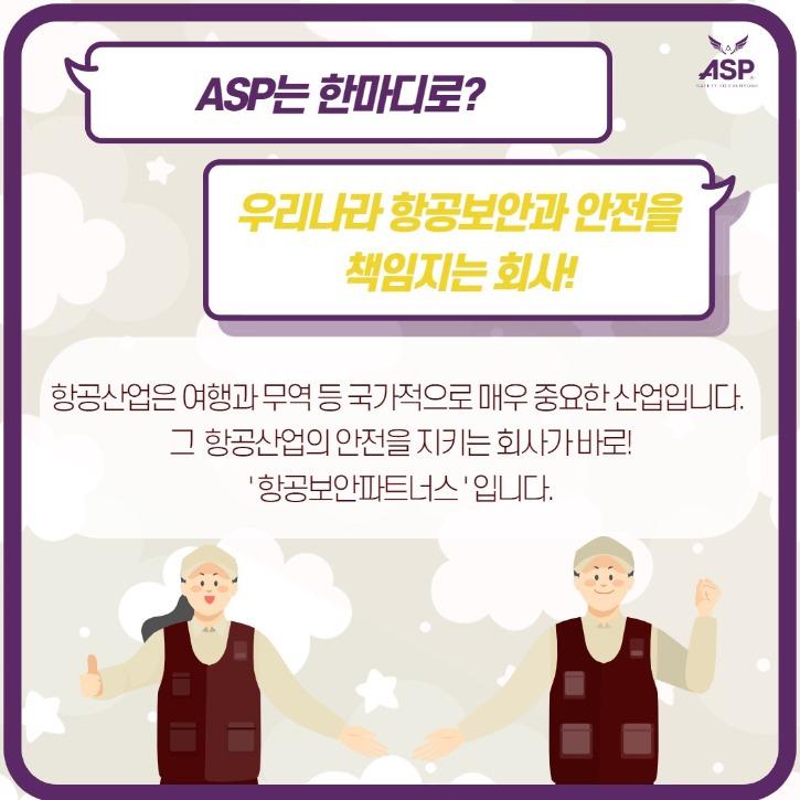 SKY 2차 최종 - 9.jpg